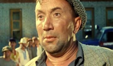 Тунеядцев в СССР безжалостно высмеивали. Фото  ljrate.ru