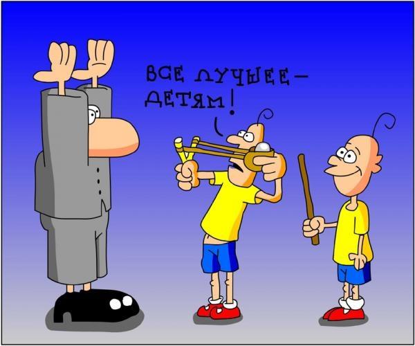 Ох уж, эти детки! Иллюстрация liveinternet.ru