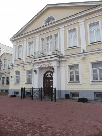 Белорусский театр «Лялька» готов к новогодним праздникам. Фото Аля Покровская