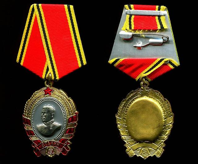 Орден Сталина. Источник:farpost.ru