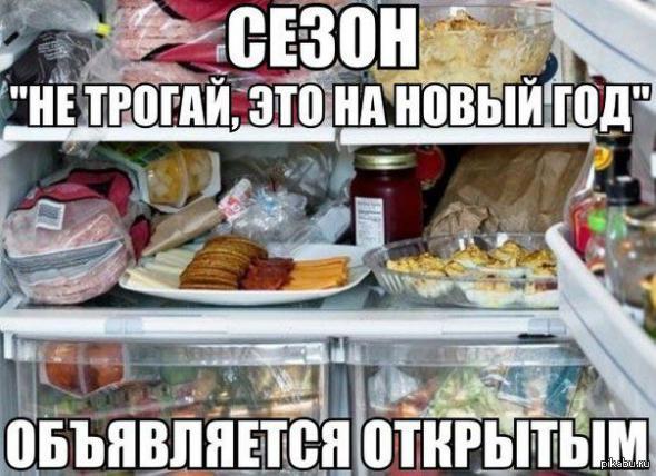 Источник s.pikabu.ru