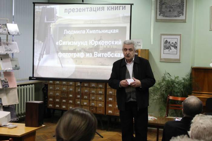 Открыл презентацию писатель Владимир Джариани