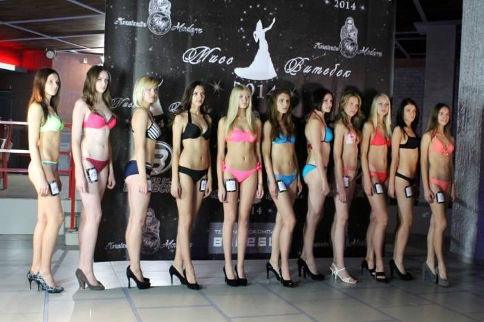Одиннадцать избранных красавиц