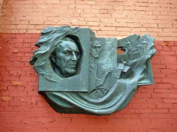 Барельеф Марку Шагалу на Арт-центре по Советской