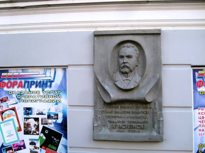 Владимир Гаврилович Краснянский