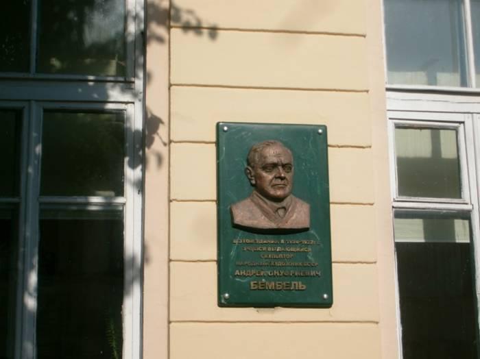 Скульптор Бембель Андрей Онуфриевич