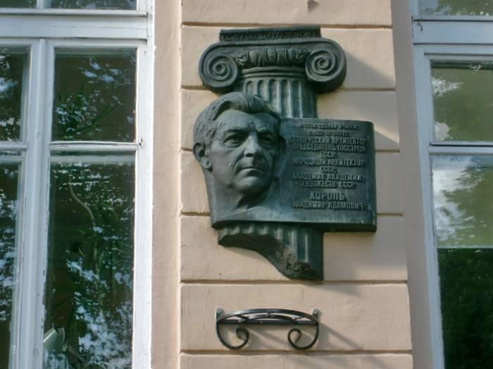Архитектор Король Владимир Адамович