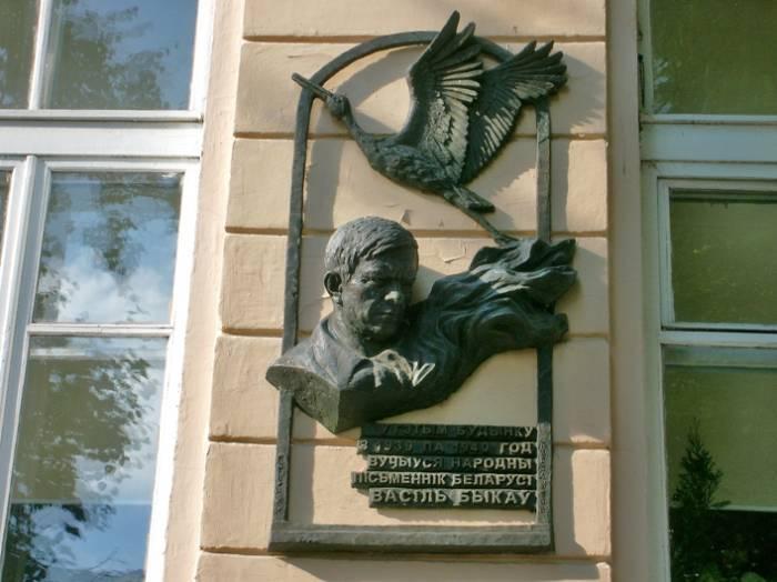 Народны пісьменьнік Беларусі Васіль Быкаў
