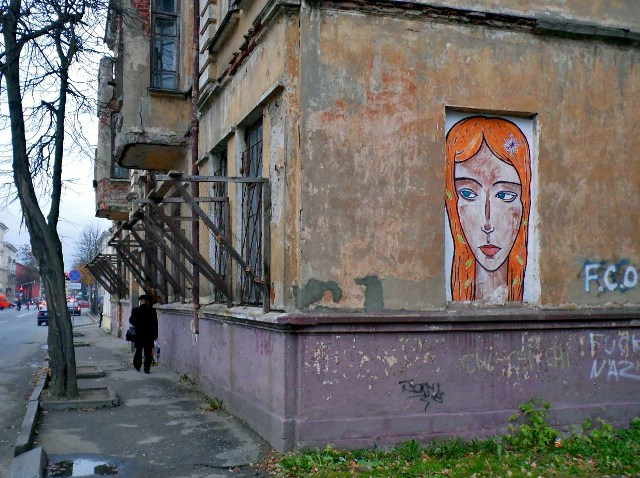 На улице Комсомольской