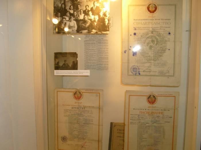 Свидетельства об образовании выданные 21 и 27 июня 1941 года