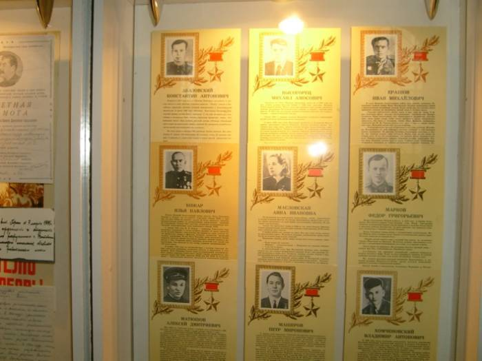Преподаватели витебщины Герои Советского Союза