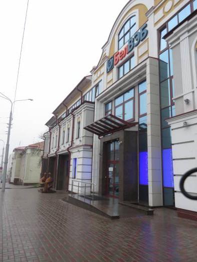 Банк БелВЭБ налаживает диалог с клиентами