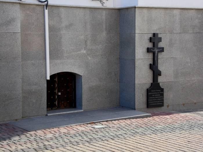 Возле Успенского собора 4 сентября 2014