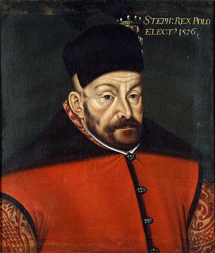 Стефан Баторий 1576 год. Источник:wikimedia.org