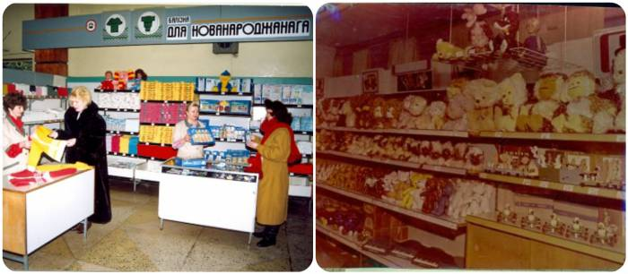Витебский универмаг в советский период