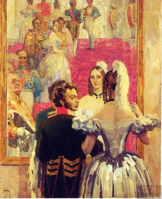 Н.П. Ульянов 1936 год.Пушкин с женой перед зеркалом на придворном балу.