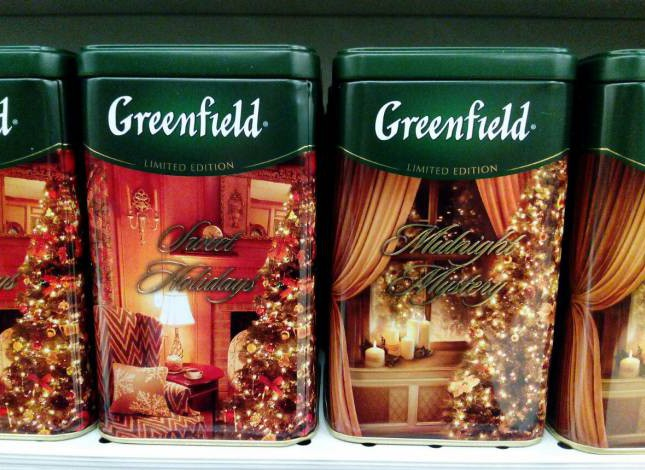 "Greenfield ""Sweet Holydays"" и ""Midnight mystery"""