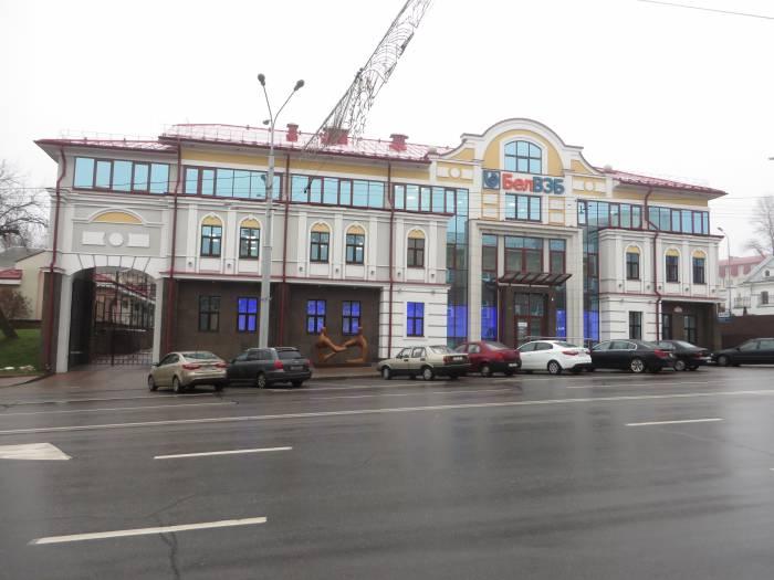 Банк БелВЭБ на улице Ленина