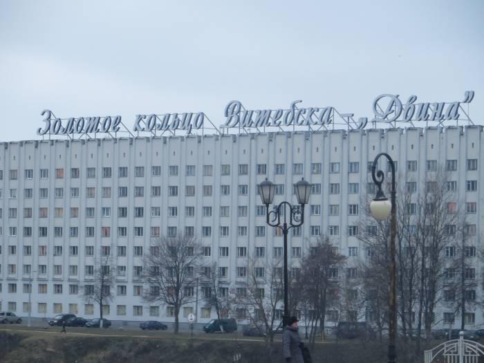 «Польская» Двина