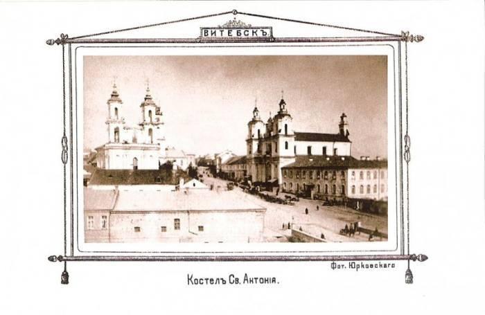 Фото из архива Витебского краеведческого музея