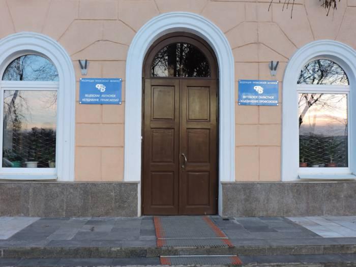 здание на улице Калинина