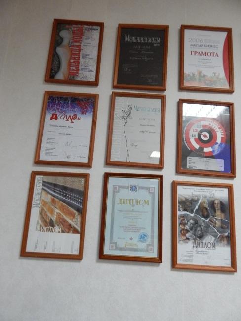 Талант Ирины был по достоинству оценен на различных конкурсах
