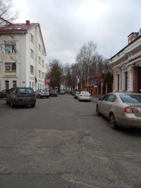 Улица Янки Купалы