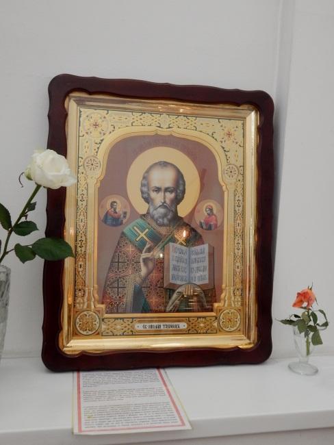 Икона святого Николая в Успенском соборе