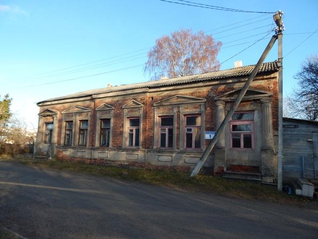 Дом №1 по улице 5-й Свердлова