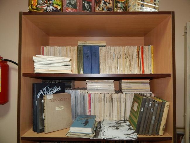 Книги и журналы Дома кино