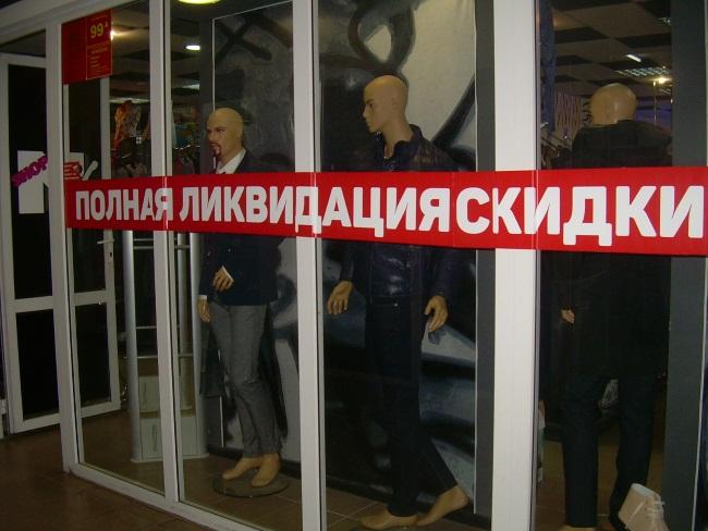 """На """"Беларуси"""" идет ликвидация"""