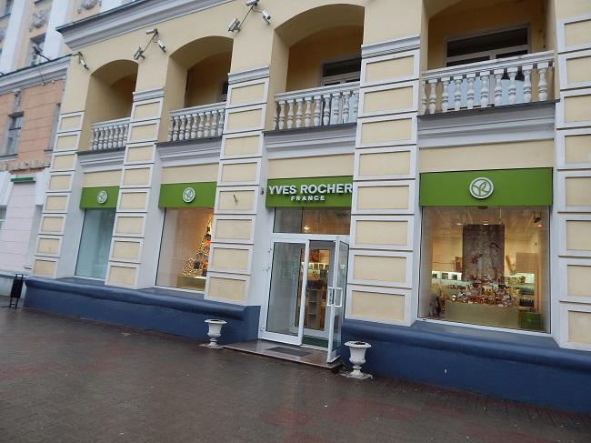 Магазин по улице Кирова