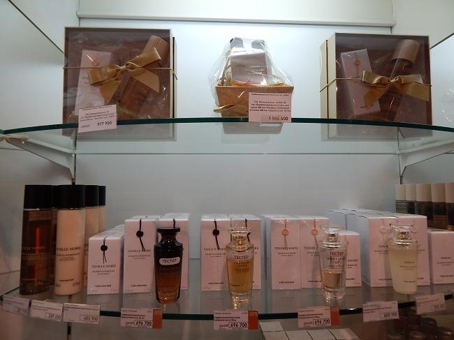 Стойкая парфюмерия