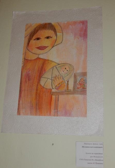 Мама и ребенок. Работа Артема Пивоварова
