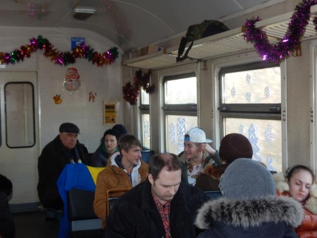 В праздничном вагоне