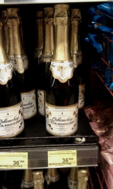 Советское шампанское брют от Амбассадор