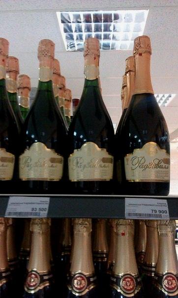 Шампанское для аристократов