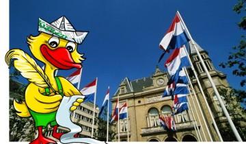 Королевство Нидерланды - обложка
