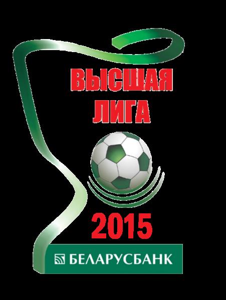 Логотип чемпионата Беларуси 2015 года. Источник: ru.wikipedia.org