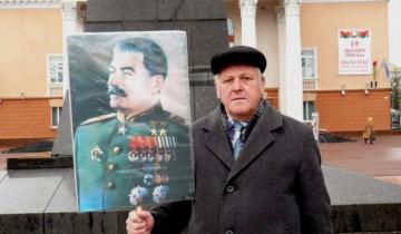 От Сталина не откажусь