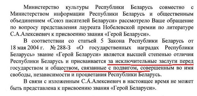 Ответ Министерства Культуры