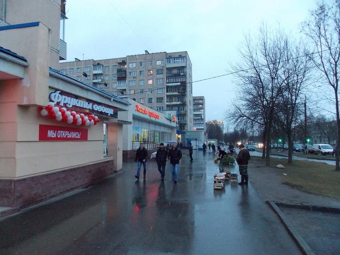 По улице Чкалова...