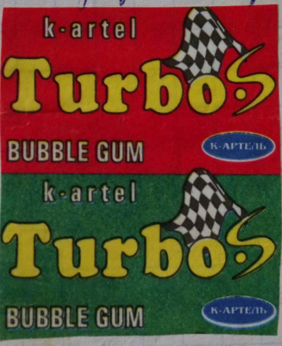 Экземпляр «Turbo» выпуска компании К-Артель, найденный мною в Витебске в прошлом году