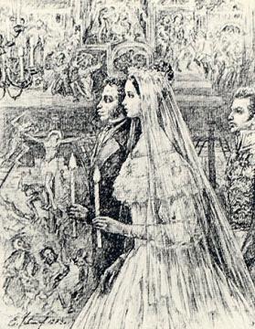 Устинов Е.А. Венчение Пушкина
