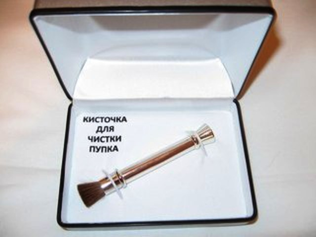 Как вам такой прикол? Фото studon.ru