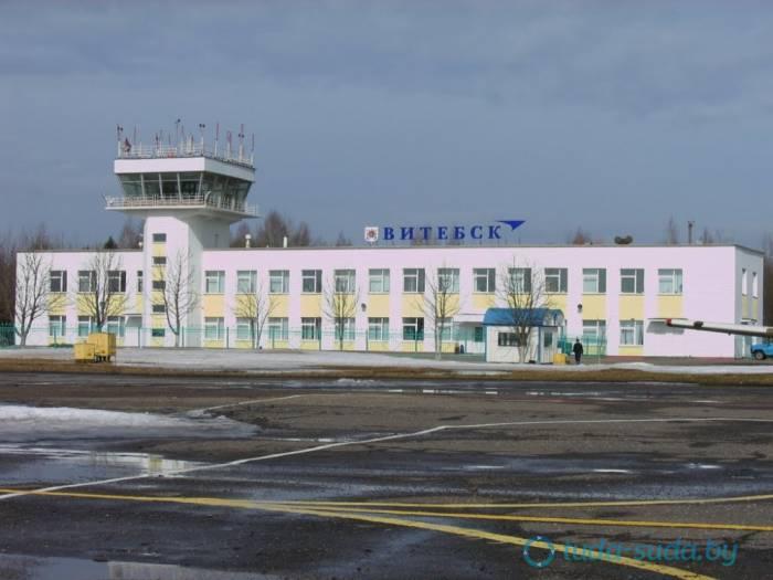 Здание витебского аэровокзала. Источник:tuda-suda.by