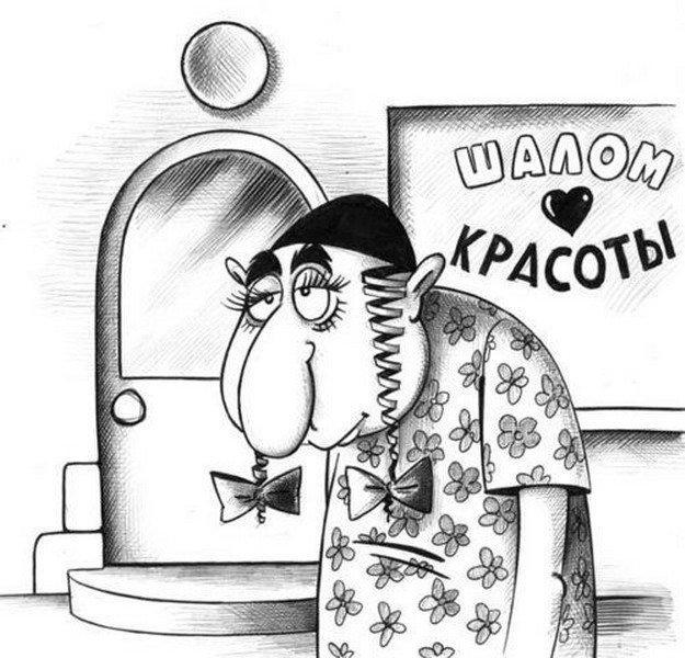 Евреи везде найдут выгоду. Иллюстрация pricoliska.ru