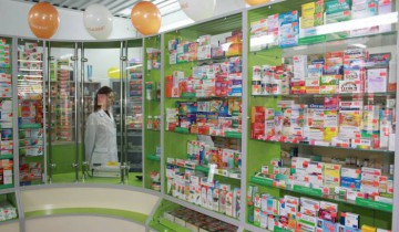 Фото: pharmacia.by