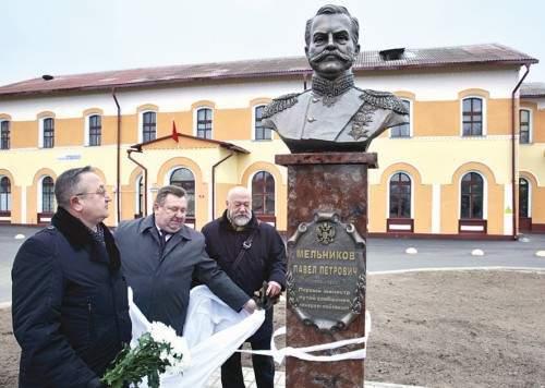 Открытие памятника-бюста П.Мельникову в Шумилино. Фото shumilino.by/?p=19372