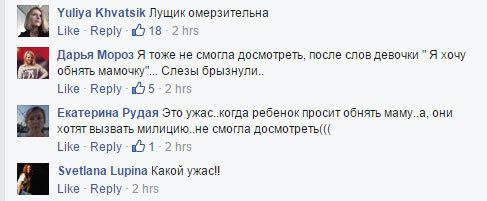 Реакция пользователей социальных сетей. Фото: nn.by